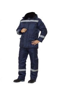 Утепленный Рабочий костюм Валдай т.синий